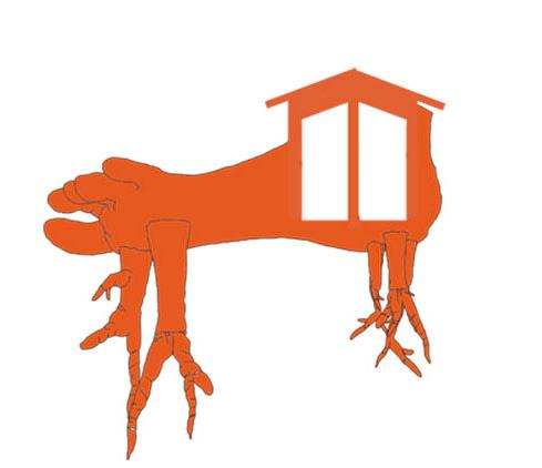 Logo«fremde Heimat»